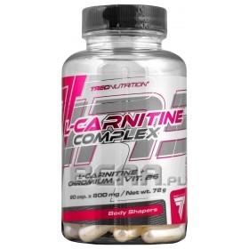 L-Carnitine Complex opinie po miesiącu stosowania
